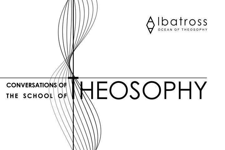 Беседы Школы Теософии