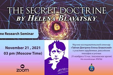 On November 21, 2021 - Оnline Research Seminar