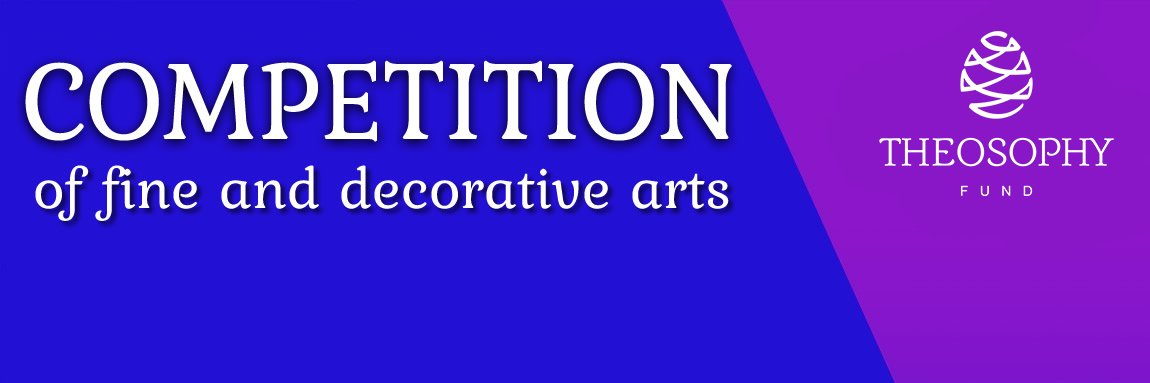 COMPETITION of fine and decorative arts